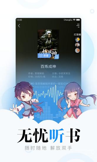 ��璇讳功��瀹㈡�风�� v3.5.5.2 瀹�����璐圭��