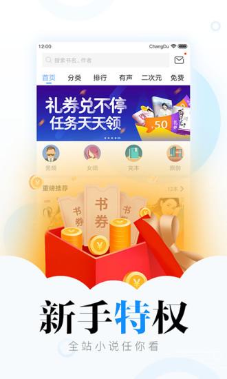 ��璇讳功��app