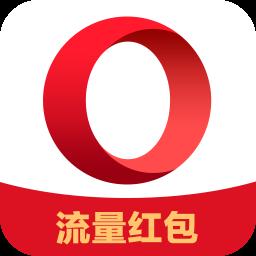 欧朋浏览器官方版 v12.38.0.6 安卓最新版