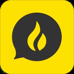 火信官方版v1.3.0 安卓版