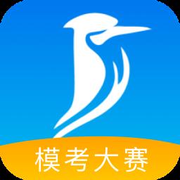 百通医学188bet备用网址v5.5.0 安卓版