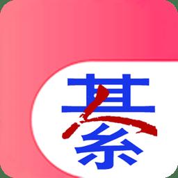 綦江在线app