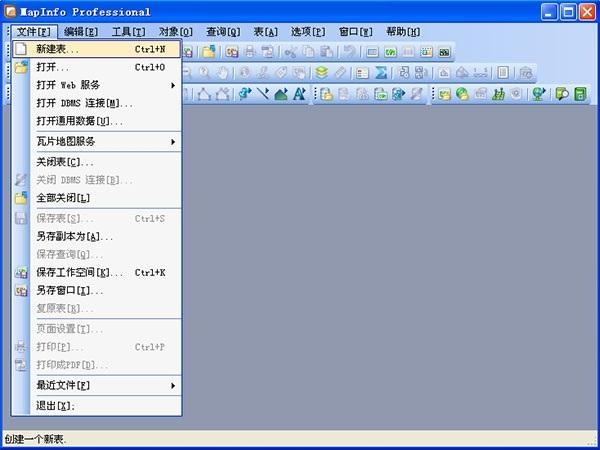mapinfo11中文版