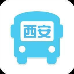 西安公交出行客户端v0.3 安