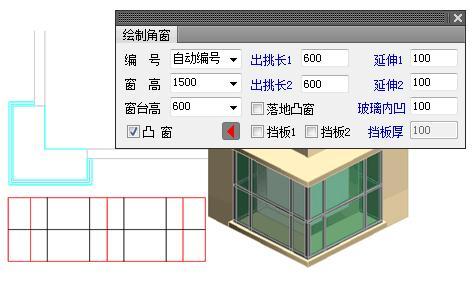 天正建筑2015官方版 电脑版