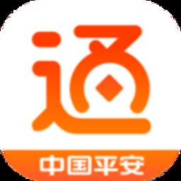 平安一账通手机版v5.6.5 安卓版