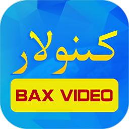 kino baxlan手�C版 v4.3.6 安卓版