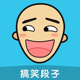 seeku搞笑段子app v1.5.13 安卓版