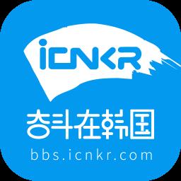 奋斗在韩国手机版v3.3.0 安卓最新版