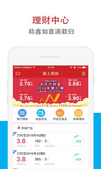 华鑫证券app