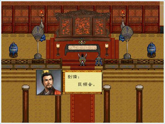 吞食天地6诸葛孔明传完整版 v4.3 中文版