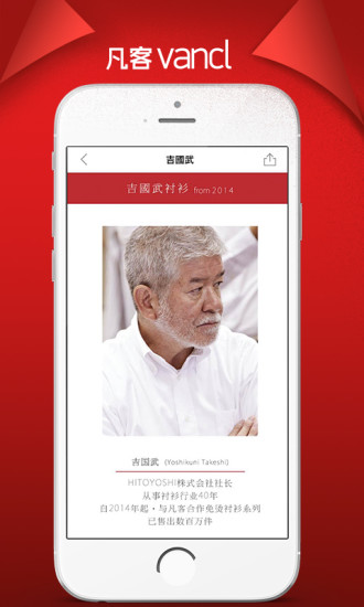 凡客诚品app v5.6.5 安卓版