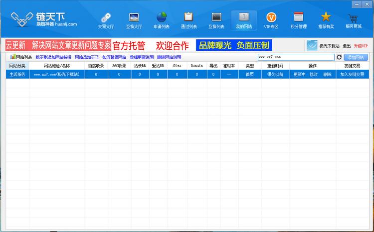 �Q�神器官方版 v1.2.5.82 �G色版