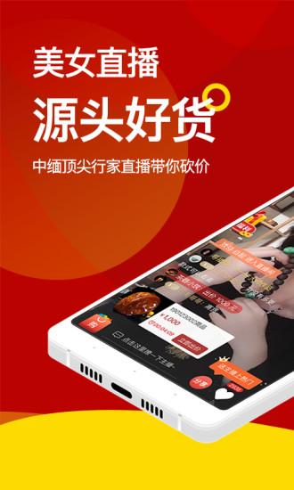 微拍堂app v4.0.9 安卓版