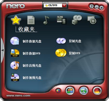 nero8中文版 v8.3.13.0 精简版