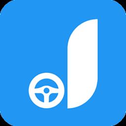 摩捷出行官方版v1.1.8 安卓