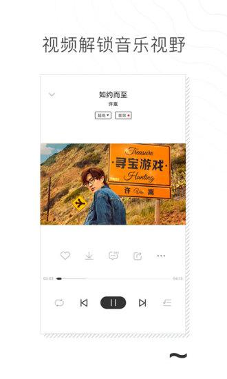 百度音乐2019新版 v 7.0.1.1 安卓版