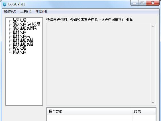 电脑1kb病毒专杀工具 v1.1 中文版