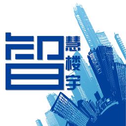 智慧楼宇app v1.9.1 安卓版