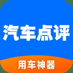 汽��c�uappv2.6.0 安卓版