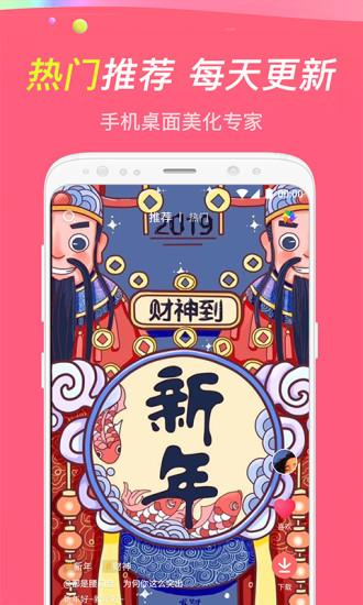 哈屏手机版 v1.0.9 安卓版
