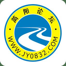 简阳论坛手机版