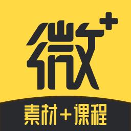微商云管家官方版v2.1.5 安