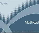 mathcad14�件