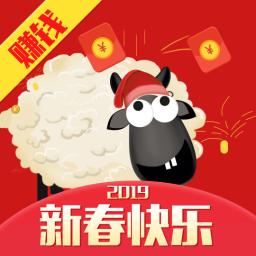 天天羊毛官方版 v1.0.22 安卓版