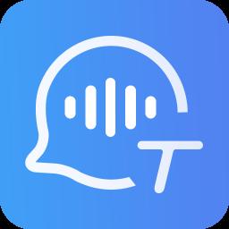 语音文字转换助手正版 v1.0.0 安卓版
