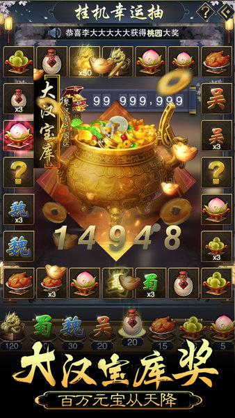 皇帝成长计划手机版 v1.0.2 安卓最新版
