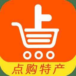 点购商城appv4.9.4 安卓版