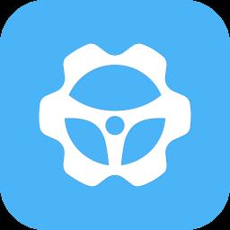 企业管车Appv3.2.2 安卓版