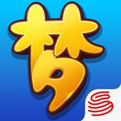 梦幻西游互通版手游 安卓版 1.0.0