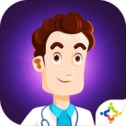 肿瘤医生破解版v1.0.0 安卓