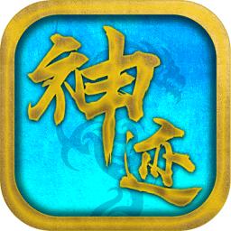 陆大迹神2最新版v1.6 安卓版