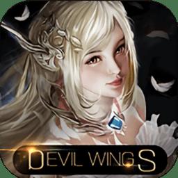 神魔之翼高爆版v1.0.0 安卓版