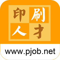 中国印刷人才网手机版 v1.0.2.9 安卓版