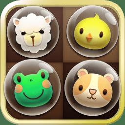 开心弹珠游戏 v3.0.3 安卓版