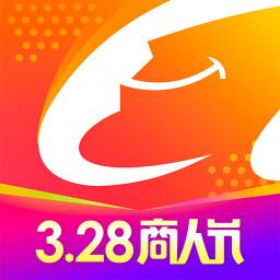 alibaba手机版 v8.2.2.0 安卓版