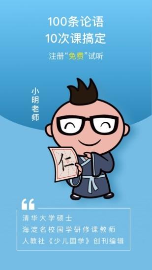 校内外app v8.3.3193 安卓版
