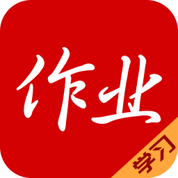 作业学习强国手机客户端 v2.0.0 安卓版