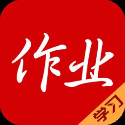 浣�涓�瀛�涔�寮哄�芥���哄�㈡�风�� v2.0.0 瀹�����