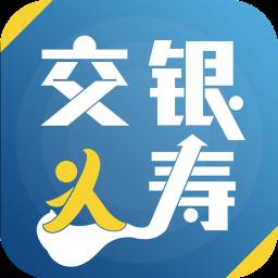 交�y人�圮�件v5.2.8 安卓版