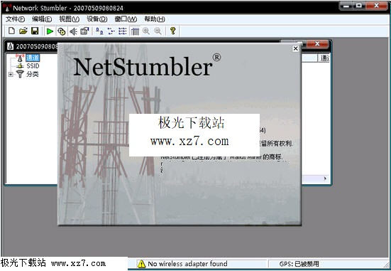 netstumbler最新版