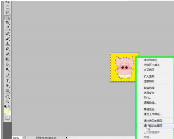 pscs5下载 photoshop cs5 pc版中文版 极光下载站