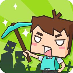 我的生存破解版v2.1.5 安卓