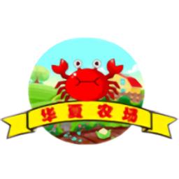 华夏农场手机版 v1.0.7 安卓版