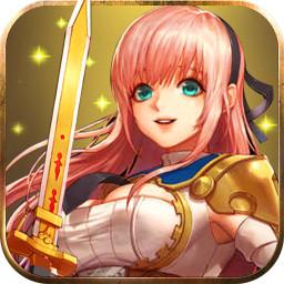 圣剑公主破解版