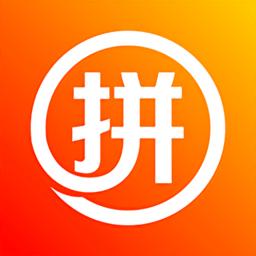 拼拼联盟app